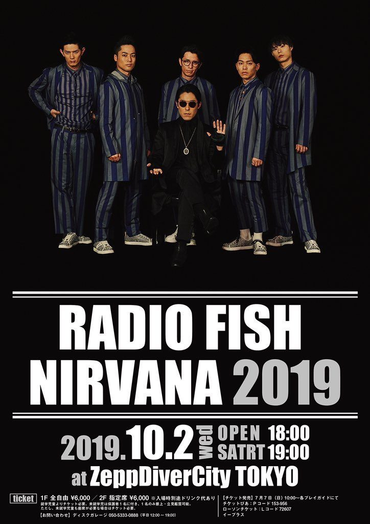 RADIO FISH NIRVANA 2019